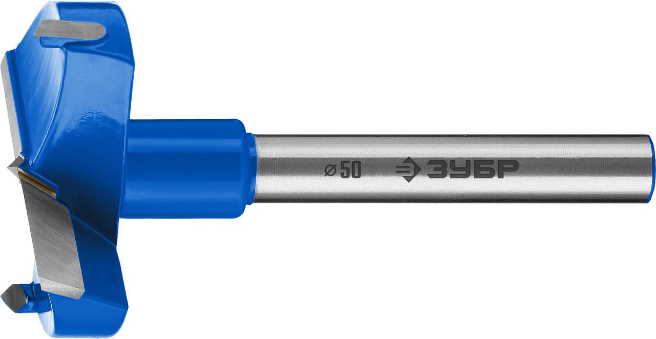 Сверло Форстнера композитное с твердосплавными резцами, ЗУБР, Ø50 мм (29945-50_z01)
