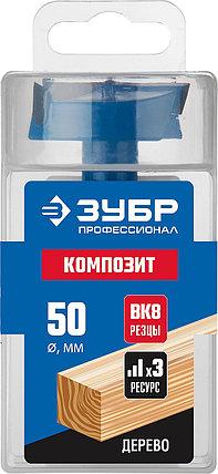 Сверло Форстнера композитное с твердосплавными резцами, ЗУБР, Ø50 мм (29945-50_z01), фото 2