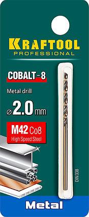 Сверло по металлу KRAFTOOL, Ø 2 мм, HSS-Co (8%), класс A, DIN 338 (29656-2), фото 2