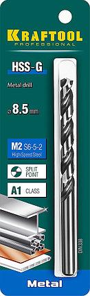 Сверло по металлу KRAFTOOL, Ø 8.5 мм, HSS-G, сталь М2 (S6-5-2), класс A, DIN 338 (29651-8.5), фото 2