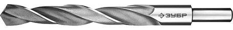 """Сверло по металлу, ЗУБР, Ø 18 x 130 мм, класс В, Р6М5, серия """"Профессионал"""" (29621-18), фото 2"""