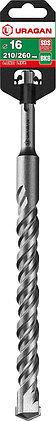Бур SDS-plus URAGAN, 16 х 260 мм (29311-260-16), фото 2