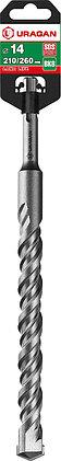 Бур SDS-plus URAGAN, 14 х 260 мм (29311-260-14), фото 2