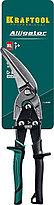 Ножницы по металлу правые удлинённые Alligator, KRAFTOOL, 280 мм, Cr-Mo (2328-RL), фото 2
