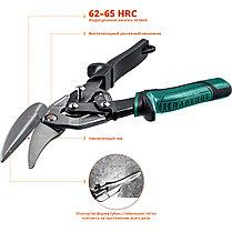 Ножницы по металлу правые удлинённые Alligator, KRAFTOOL, 280 мм, Cr-Mo (2328-RL), фото 3