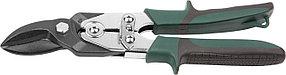 Ножницы по металлу GRAND, KRAFTOOL, 260 мм, Cr-Mo (2324-R_z01)