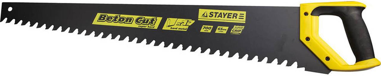 Ножовка по пенобетону (пила), STAYER, 1,5 TPI, 700 мм (2-15097)