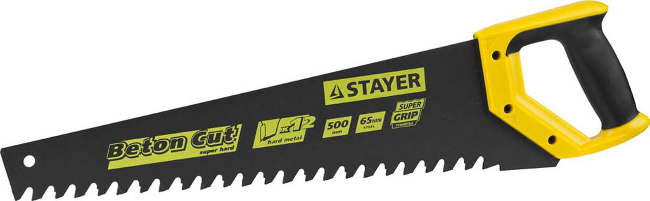 Ножовка по пенобетону (пила), STAYER, 1,5 TPI, 500 мм (2-15096)