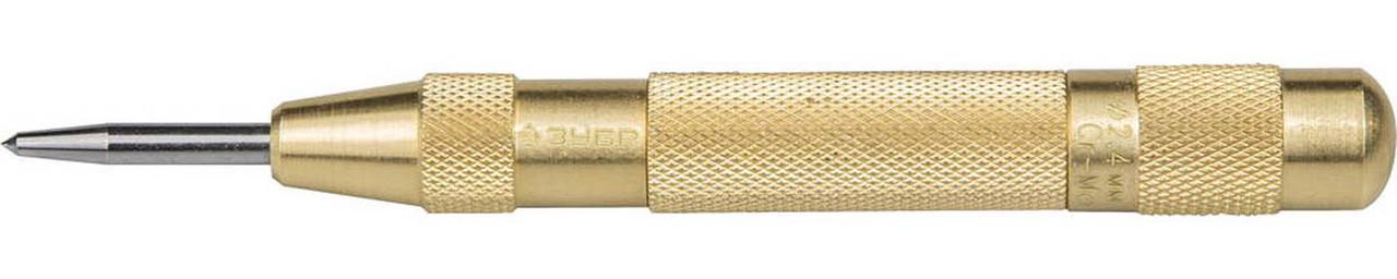 Кернер автоматический, высокоточный, ЗУБР, 125 мм, наконечник из Cr-Mo стали (21420-12)