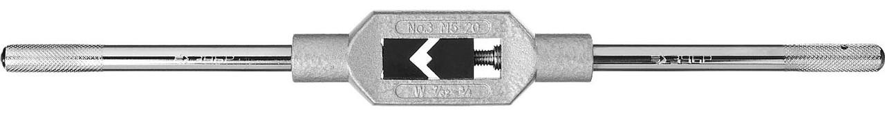 Метчикодержатель, ЗУБР, M5 - M20, L - 380 мм (28131-3_z01)