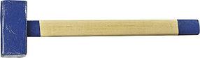 Кувалда СИБИН 6 кг, с деревянной рукояткой (20133-6)