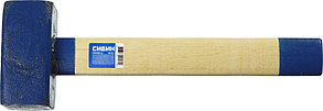 Кувалда СИБИН 4 кг, с деревянной рукояткой (20133-4), фото 2