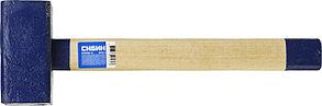 Кувалда СИБИН 3 кг, с деревянной рукояткой  (20133-3), фото 2