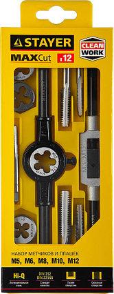 Набор метчиков и плашек MaxCut, STAYER, 12 предметов, легированная сталь (28012-H12_z01), фото 2