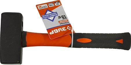 Кувалда c фиберглассовой рукояткой ЗУБР, 1.5 кг (2010-15_z01), фото 2