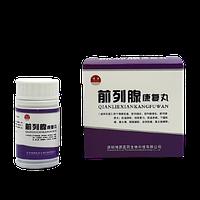 4 Банки - Чен Лен для лечения простатита