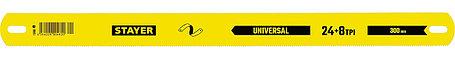 Полотно для ножовки по металлу Duplex-XL, STAYER, 24/18 TPI, 300 мм, 50 шт. (1590_z01), фото 2