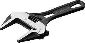 Ключ разводной SlimWide Compact, KRAFTOOL, 140/28 мм, Cr-V (27266-20)