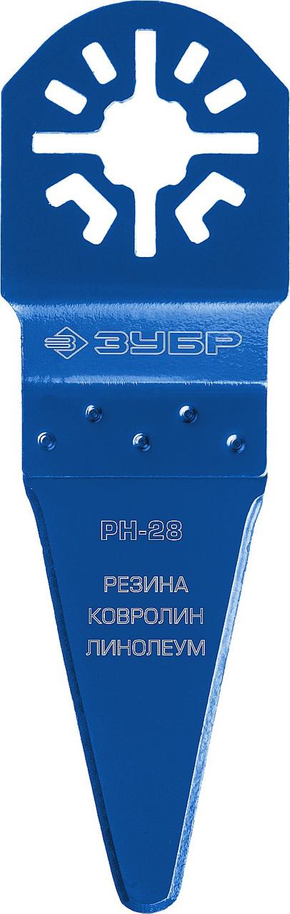 """Резак-насадка РН-28, ЗУБР, 28 x 50 мм, удлинённая, из стали У8А, серия """"Профессионал"""" (15569-28)"""