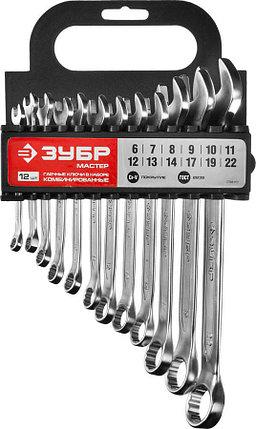 Набор комбинированных гаечных ключей, ЗУБР, 12 шт, 6 - 22 мм (27088-H12), фото 2