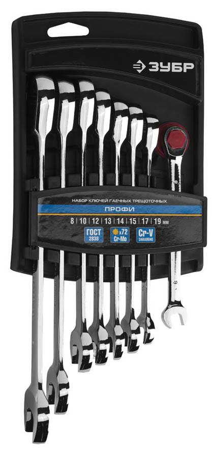 Набор комбинированных гаечных ключей трещоточных, ЗУБР, 8 шт, 8 - 19 мм (27074-H8)