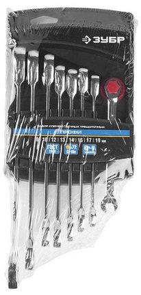 Набор комбинированных гаечных ключей трещоточных, ЗУБР, 8 шт, 8 - 19 мм (27074-H8), фото 2
