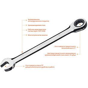 Набор комбинированных гаечных ключей трещоточных, ЗУБР, 6 шт, 8 - 17 мм (27074-H6_z01), фото 2