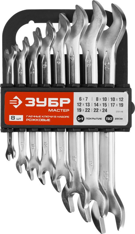Набор ключей гаечных рожковых, ЗУБР, 8 шт., 6-24 мм, Cr-V сталь, хромированный (27011-H8)