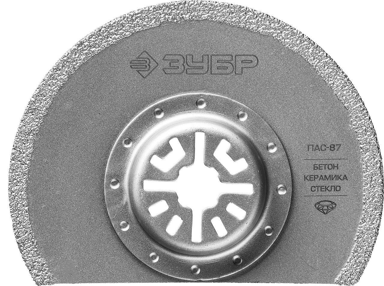 """Пильная насадка c алмазным напылением ПАС-87, ЗУБР, d 87 мм, сегментная, серия """"Профессионал"""" (15564-87)"""