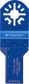 """Универсальная прямая пильная насадка УПП-20 BIM, ЗУБР, 20 x 40 мм, серия """"Профессионал"""" (15561-20)"""