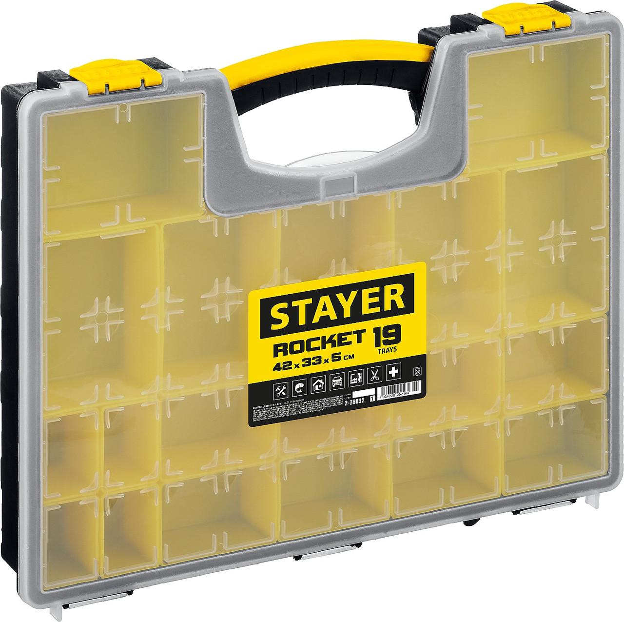 """Органайзер ROCKET-19, STAYER, 16.5"""", 19 отделений, пластиковый (2-38032_z01)"""