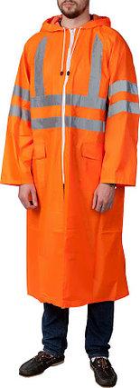 """Плащ-дождевик ЗУБР, 56-58, размер оранжевый, светоотражающие полосы, серия """"Профессионал"""" (11617-56), фото 2"""