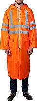 """Плащ-дождевик ЗУБР, 56-58, размер оранжевый, светоотражающие полосы, серия """"Профессионал"""" (11617-56), фото 3"""
