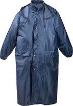 Плащ-дождевик ProTECT, STAYER, размер 56-58 (11612-56), фото 2