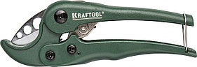 Труборез для металлопластиковых труб G-500, KRAFTOOL, 38 мм (23381-38)
