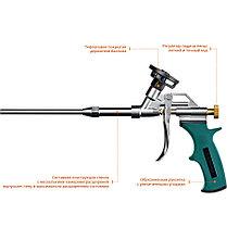 Пистолет для монтажной пены PROKraft, KRAFTOOL, тефлоновое покрытие (0685_z04), фото 2
