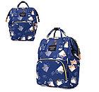Рюкзак для мамы с кошками, цвет темно-синий, фото 3