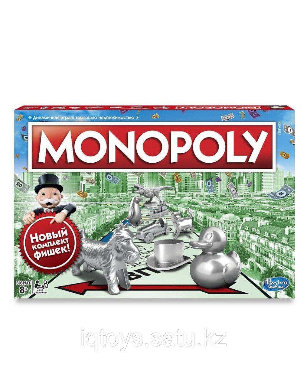 Настольная игра HASBRO GAMING 00009 Монополия