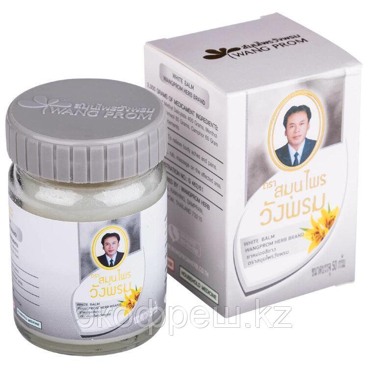 Белый тайский бальзам Wangprom (White balm Wangprom) 50 гр