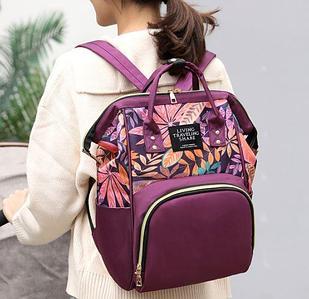 Рюкзак для мамы с цветами, цвет фиолетовый