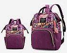Рюкзак для мамы с цветами, цвет фиолетовый, фото 4