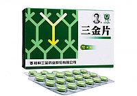 """Таблетки """"Сань Цзинь Пянь"""" «три золотые таблетки» - от цистита, пиелонефрита и др инфекций мочевыводящих путей"""