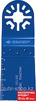 Насадка прямая пильная, 35 x 40 мм, ЗУБР Профессионал, ПП-35