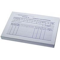 """Бланк """"Карточка складского учета материалов"""" А5, 1 слой, 100 штук в пачке"""