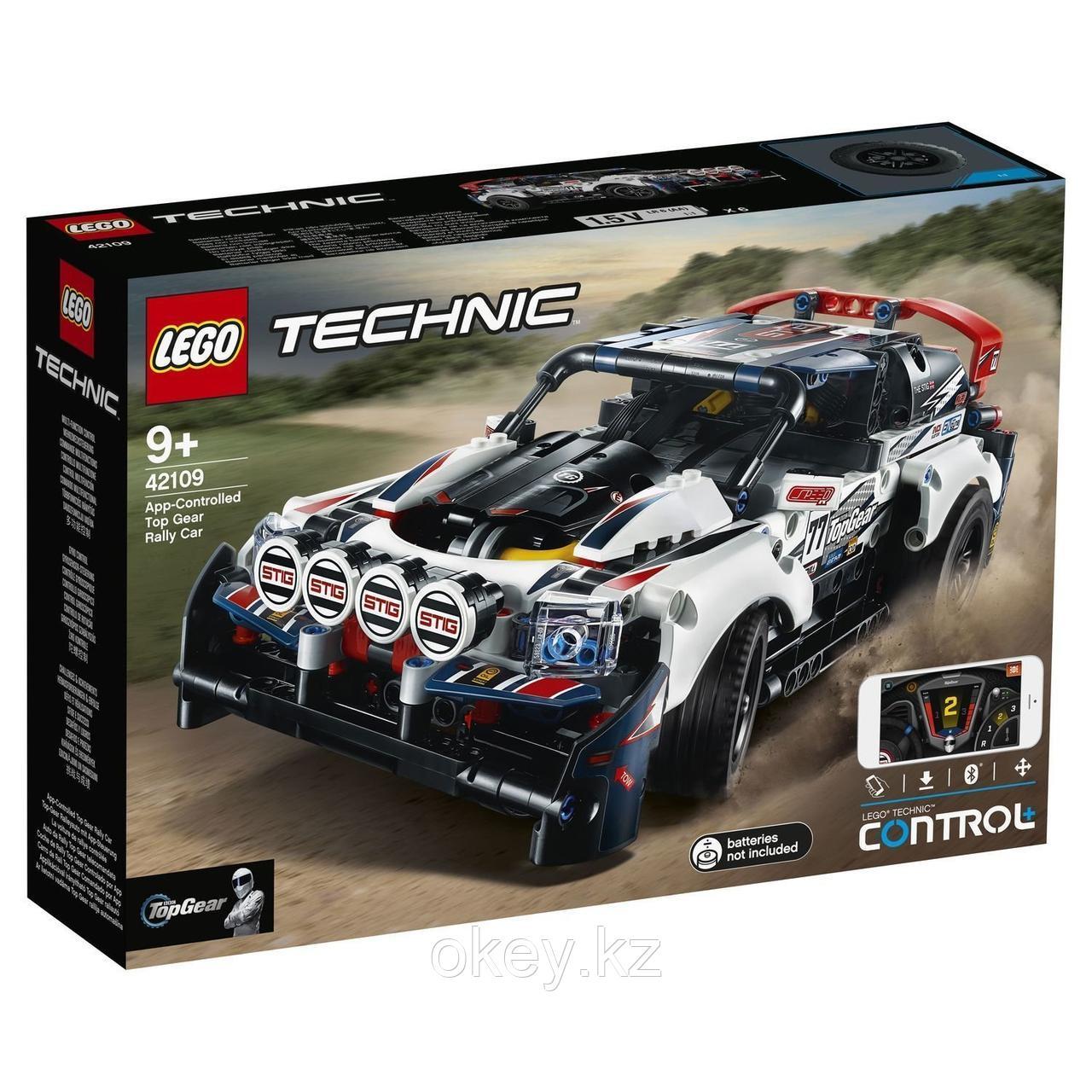 LEGO Technic: Гоночный автомобиль Top Gear 42109 - фото 1