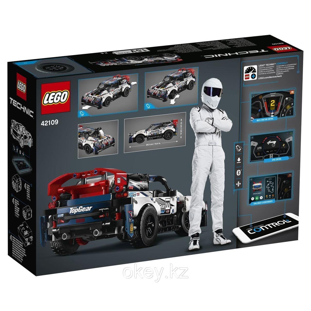 LEGO Technic: Гоночный автомобиль Top Gear 42109 - фото 2