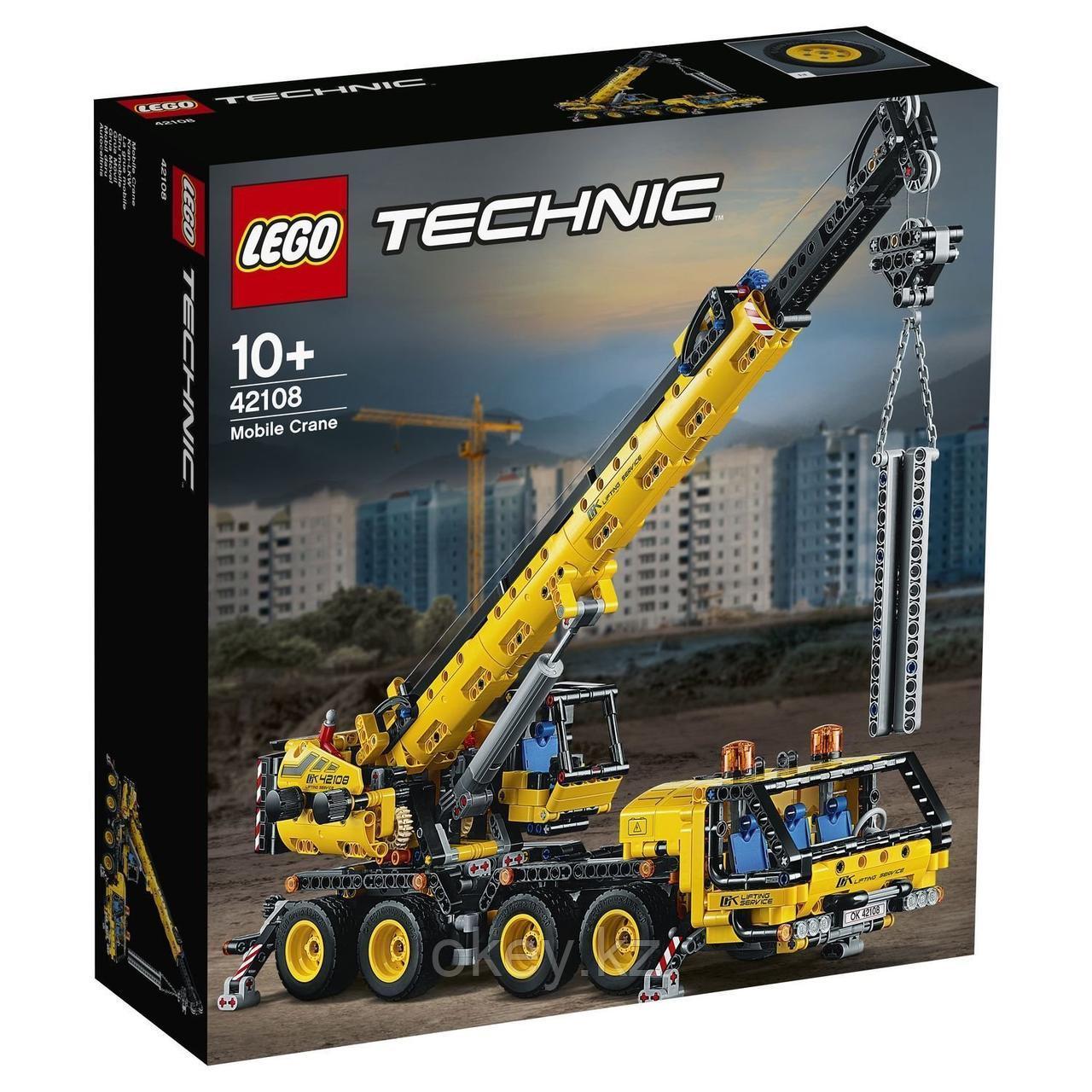 LEGO Technic: Мобильный кран 42108