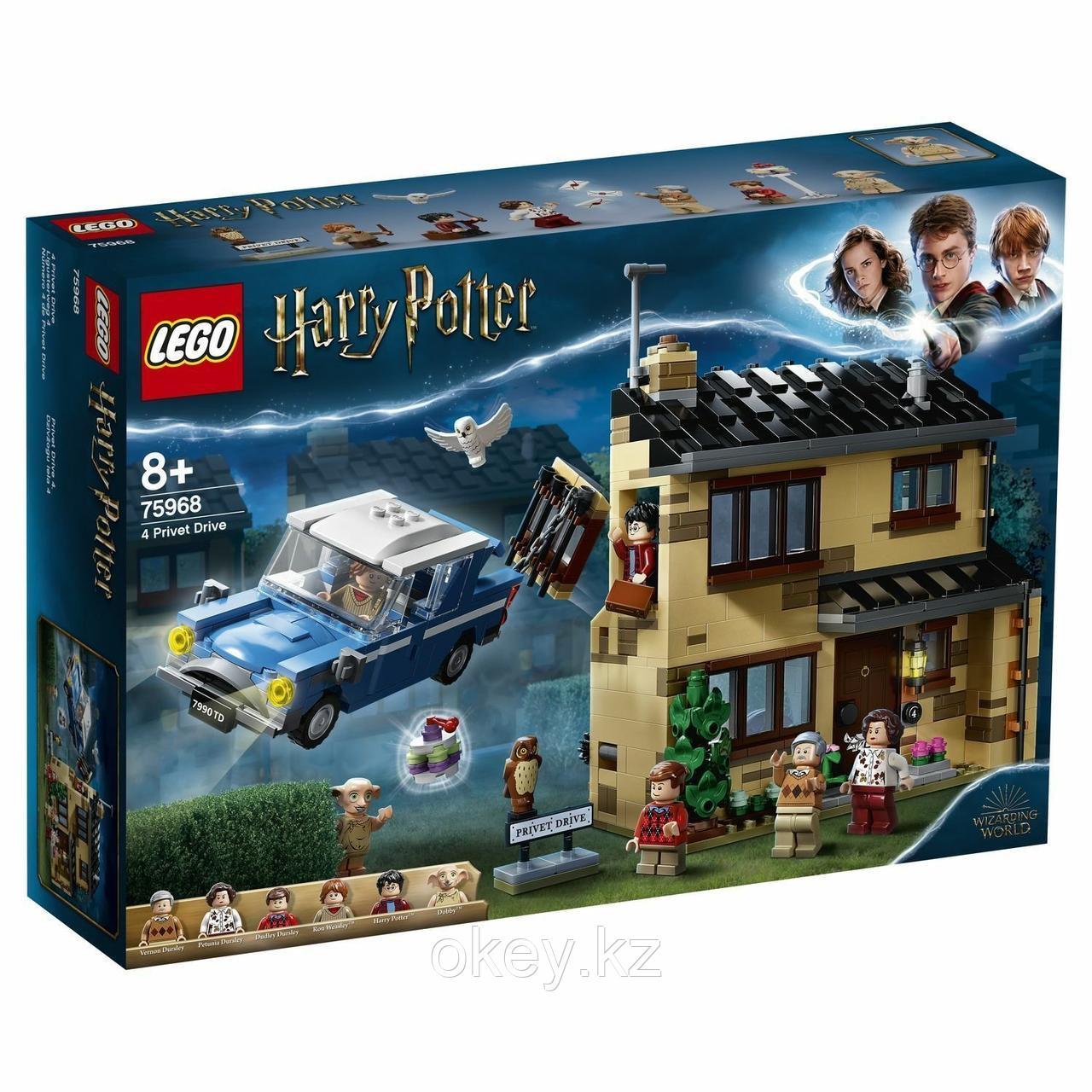 LEGO Harry Potter: Тисовая улица, дом 4 75968