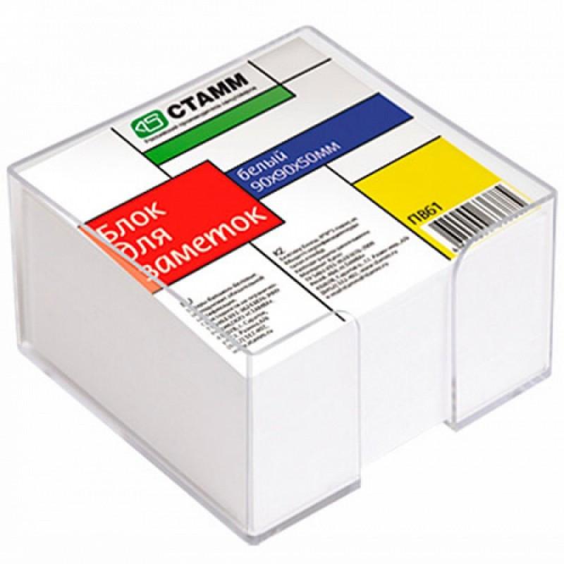 Блок для записей СТАММ белый в подставке 9х9х5 см