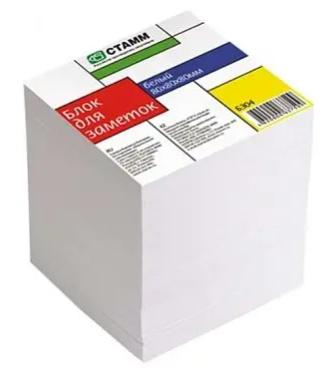Блок для записей СТАММ белый 8х8х8 см